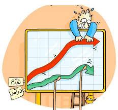 تحلیل روز اقتصادی از اوضاع و احوال کنونی