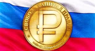 کریپتوروبل ،ارز کریپتو جدید روسیه